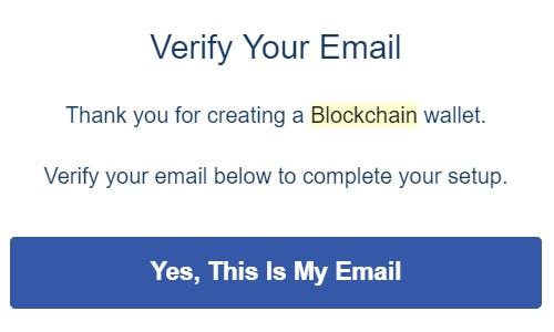 blockchain.info  verify email